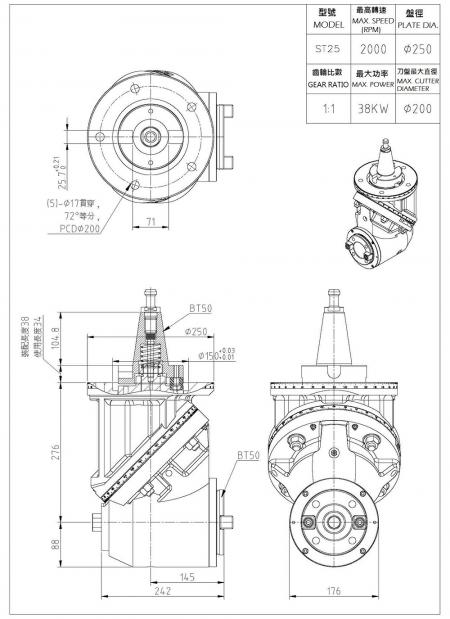 ST25 45 Degree Universal Milling Head Drawing