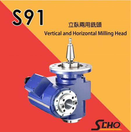 Vertical and Horizontal Head - S91 Vertical and Horizontal Head