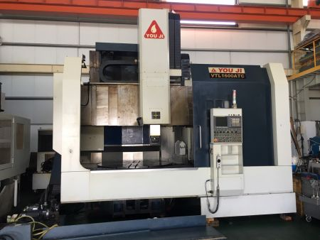YOU JI CNC VERTICAL TURNING LATHE - VTL-1600 YOU JI CNC VERTICAL TURNING LATHE