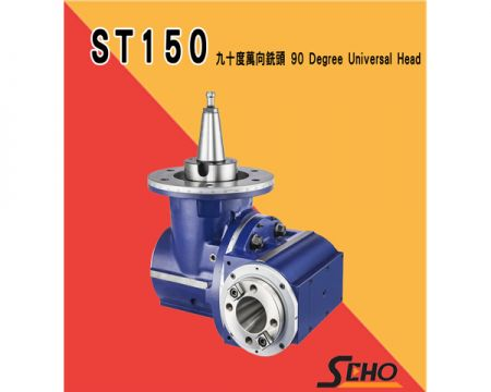 ST150 90 Degree Universal Milling Head
