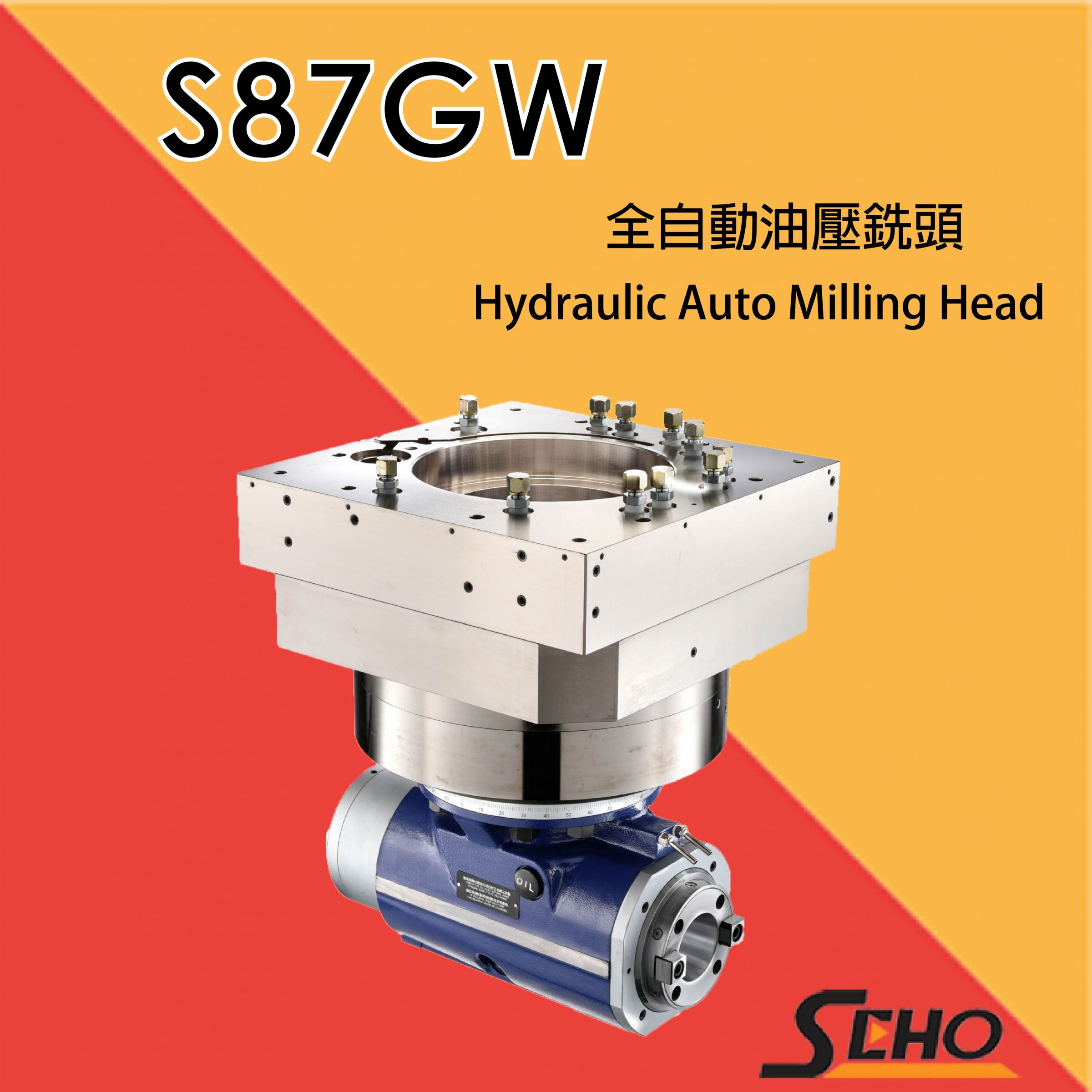90 Degree Universal  Milling Head