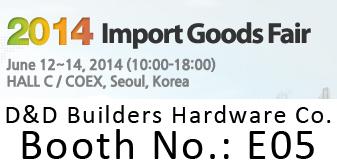 Feira de Importação de Mercadorias 2014