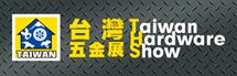 Taiwan Hardware Show 2015