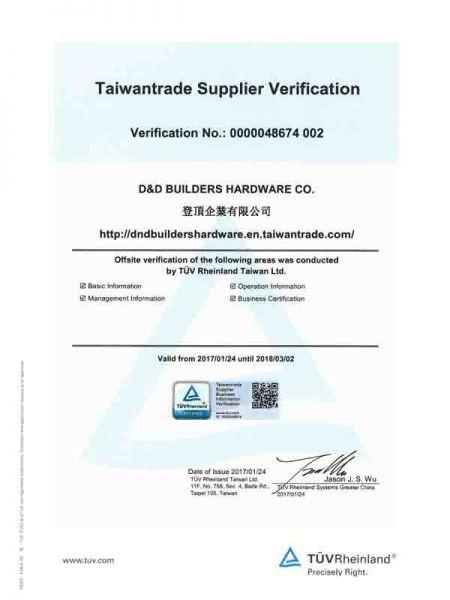 TÜV Rheinland certifiate