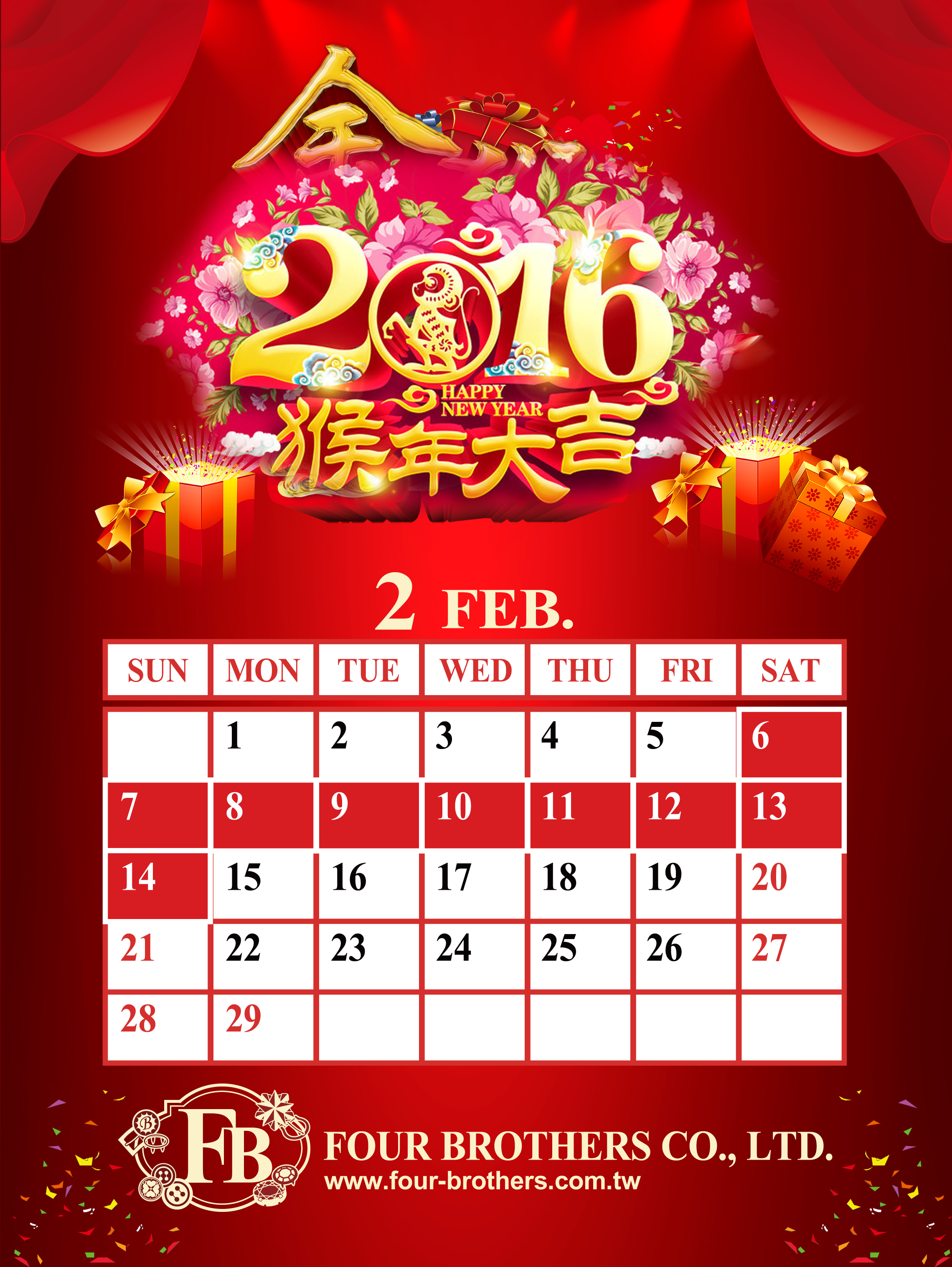 Four Brothers Chinese New Year Holiday Notice | Four