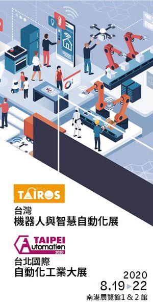 <a href=https://www.chanchao.com.tw/AutomationTaipei/> 2020台北国际自动化工业大展</a>