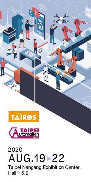 <a href=//www.chanchao.com.tw/AutomationTaipei/en/> Międzynarodowa Wystawa Automatyki Przemysłowej Taipei 2020</a>