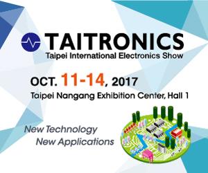 <a href=http://www.taitronics.tw/en_US/index.html> ТАЙТРОНИКА 2017 г. </a>