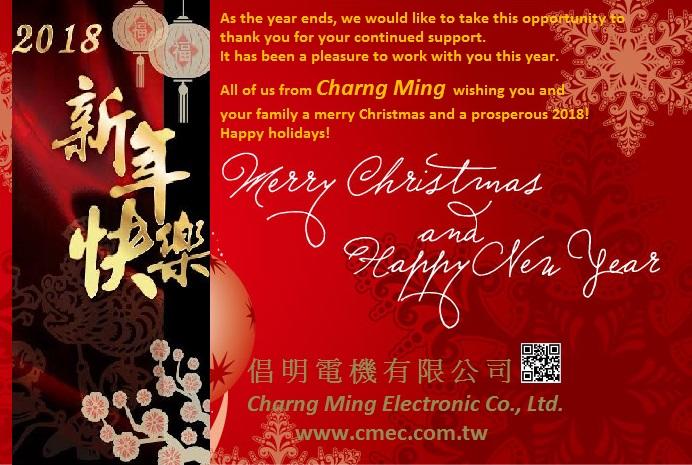 Wir Wünschen Ihnen Frohe Weihnachten Und Ein Glückliches Neues Jahr.Frohe Weihnachten Und Ein Glückliches Neues Jahr Charng Min News