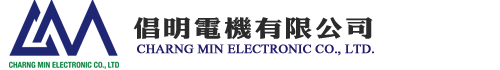 倡明電機有限公司 - 倡明以40年的專業經驗為客戶打造最佳的線材相關服務,提供各種AC插頭、DC線材、配線加工、連接器線束等等OEM與ODM服務。
