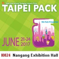 台北國際包裝工業展 (June 21-24, 2017)