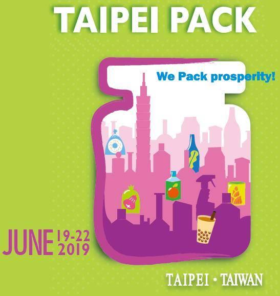 台北國際包裝工業展 (June 19-22, 2019)