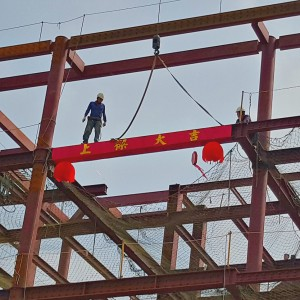 New building topping-out ceremony