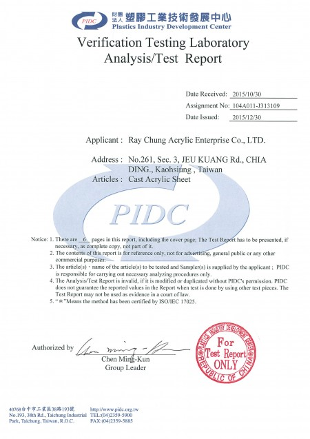 ISO Test Report (No. 104A011-J313109) Page 1