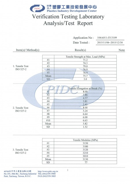 ISO Test Report (No. 104A011-J313109) Page 2