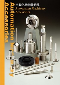 Automation Machinery Accessories
