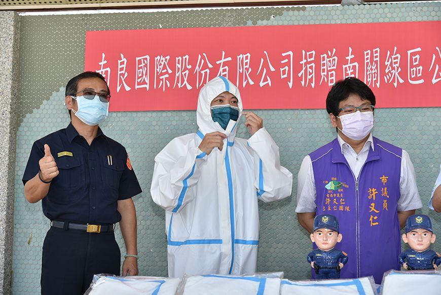 生質環保抗菌防護衣