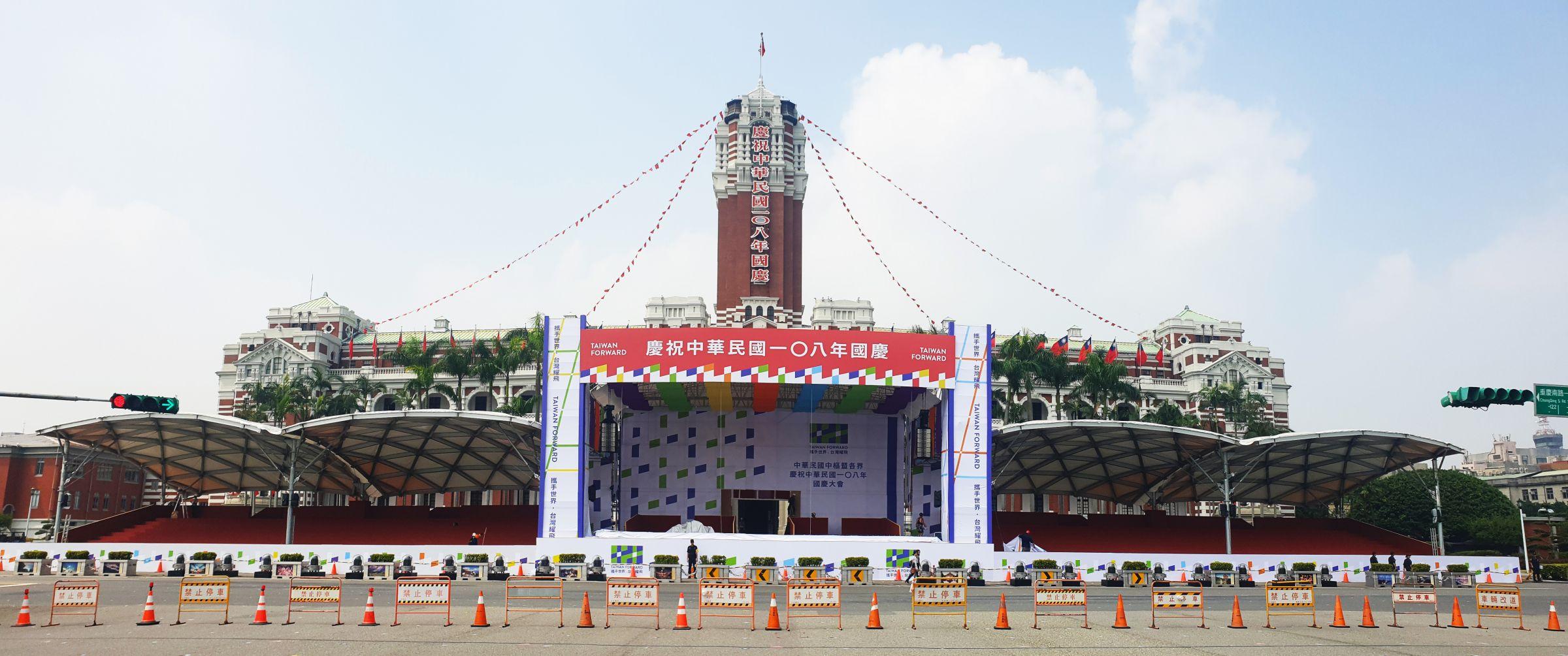 雙十國慶帳篷,造型兼具實用性!