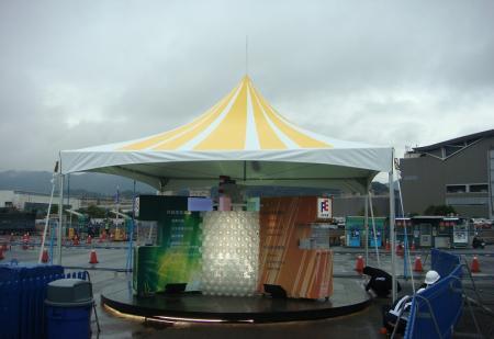 客製化帳篷