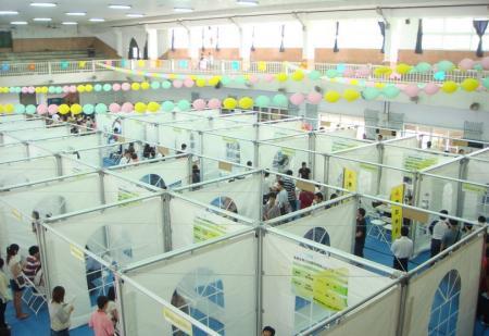 就業博覽會