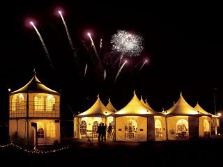 YUEJIN Lantern Festival