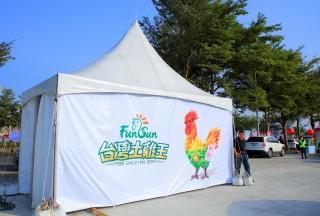 2017_lantern_festival