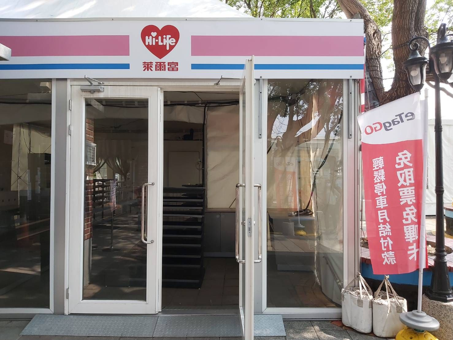 Temporarily  convenience store by glass wall tent.