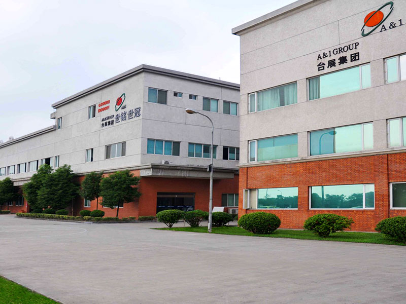 Shiming Metal & Plastic MFG Co., Ltd. (Suzhou, China) Main gate