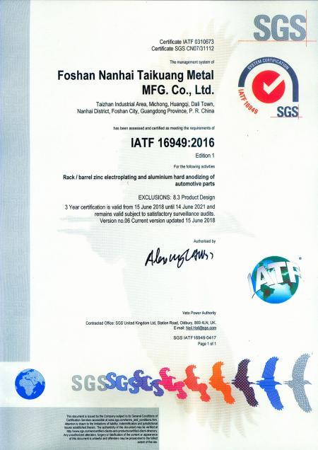 TaiKuang Metal MFG Co., Ltd. (Quảng Đông, Trung Quốc) - IATF16949 (bản tiếng Anh)