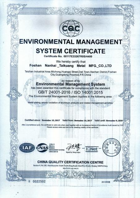 TaiKuang Metal MFG Co., Ltd. (Guangdong, China) - ISO 14001 (English version)