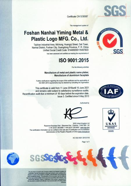 Yiming Metal & Plastic Logo MFG Co. , Ltd. (Guangdong, China) - ISO9001 (เวอร์ชันภาษาอังกฤษ)