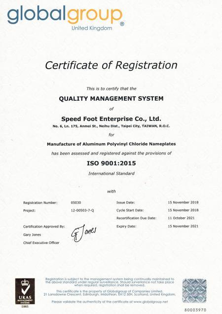 Speed Foot Enterprise Co., Ltd. (Taipei, Taiwan) - ISO 90001 2018-2021