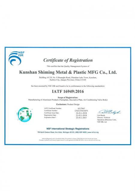 Shiming Metal & Plastic MFG Co., Ltd. (Suzhou, China) - IATF16949 (English version)
