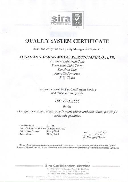 Shiming Metal & Plastic MFG Co., Ltd. (Suzhou, China) - ISO9001