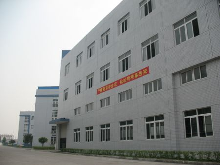 Yiming Metal & Plastic Logo MFG Co., Ltd. (Guangdong, China) / TaiKuang Metal MFG Co., Ltd. (Guangdong, China)