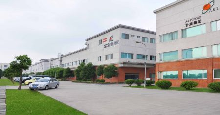 Calzado de metal y plástico MFG Co., Ltd. (Suzhou, China) / Gran campeón de metal y plástico MFG Co., Ltd. (Suzhou, China)