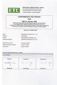 ETC認證