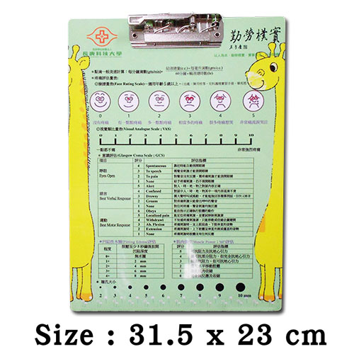 Clipboard With Iron Clip - KP-A02