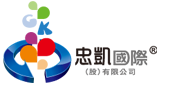 忠凱國際股份有限公司 - 製造、マーケティング、コンサルティングサービスを統合し、鉄粉からギフトまでワンストップの製品製造とイベントコンサルティングを提供するプロの磁石メーカー。
