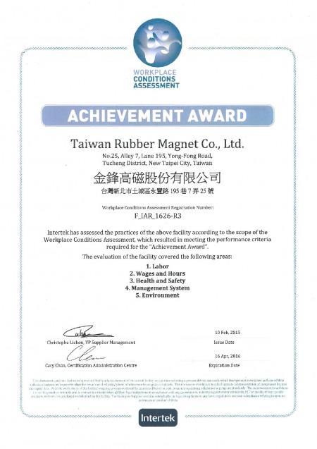 2015 جائزة الإنجاز WCA