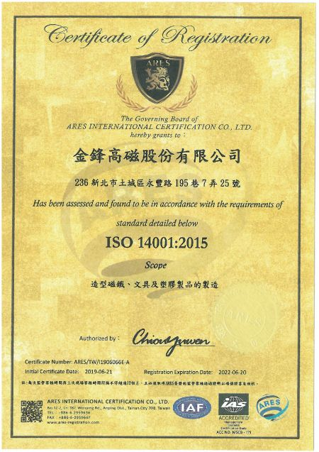ARES ISO 14001 2015 Jin Feng