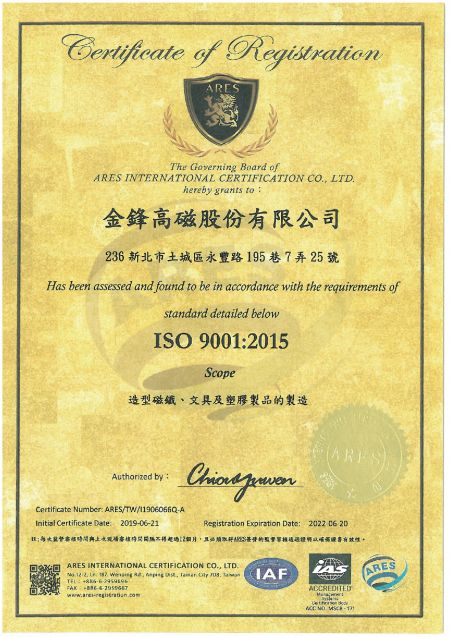 ARES ISO 9001 2015 Jinfeng