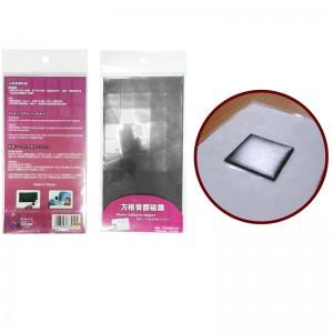 Adhesive Flexible Magnet-2x2cm