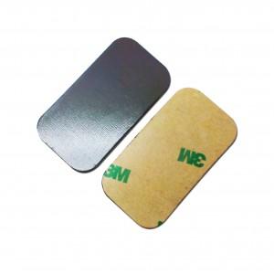 異方性背膠磁鐵