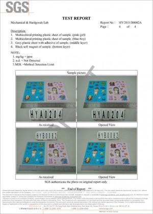 تقرير اختبار EN-71 (1-4)