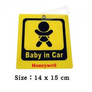 赤ちゃんの警告リスト