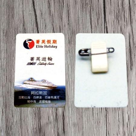 Clip and Pin badge