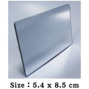 Soft Mirror Premium