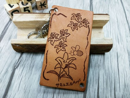 Leather Carving Key Chain - Amazing Nature