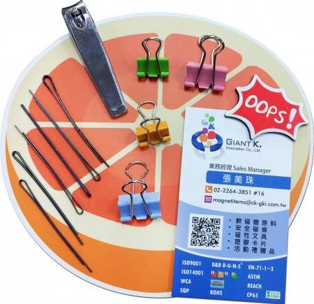 Magnetic Storage Board